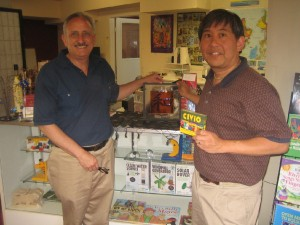 craig-wiesner-derrick-kikuchi-reach-and-teach-san-mateo-peace-and-social-justice-education-store-by-pam-marino-good-neighbor-stories